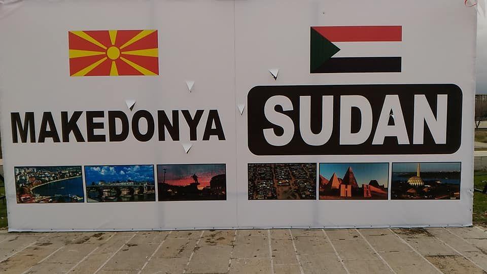 Ülkeler El Sanatları Hediyelik Eşya ve Yöresel Ürünler Fuarına Katılan Ülkeler