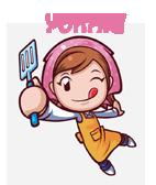 Yukarı çık kodu Küçük Kız