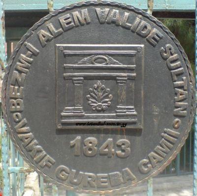 1843 bezm-i alem valide sultan vakıf gureba camii