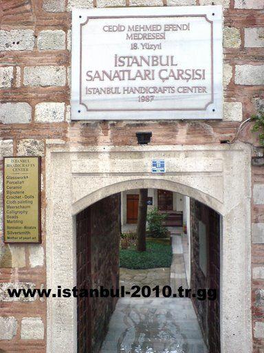 istanbul el sanatlari carsisi cedid mehmed efendi medresesi