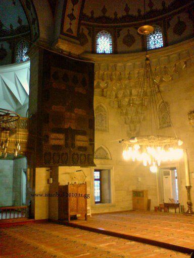 kabe,ortusu,sisli,camii,mosque