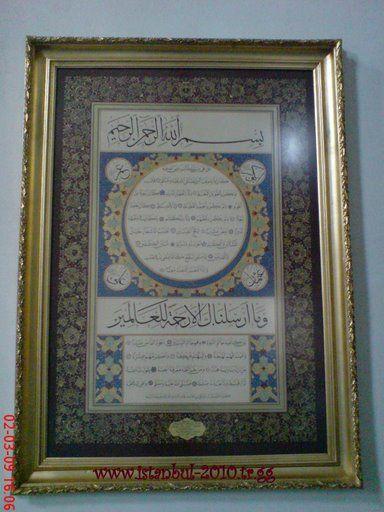 dua hagia sofia ayasofya mosque camii