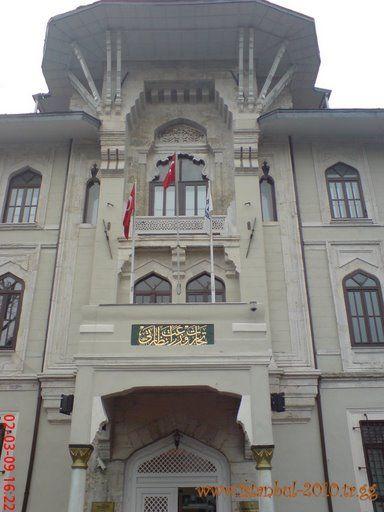 marmara university universitesi