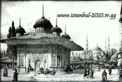 sultan ahmet cesmesi