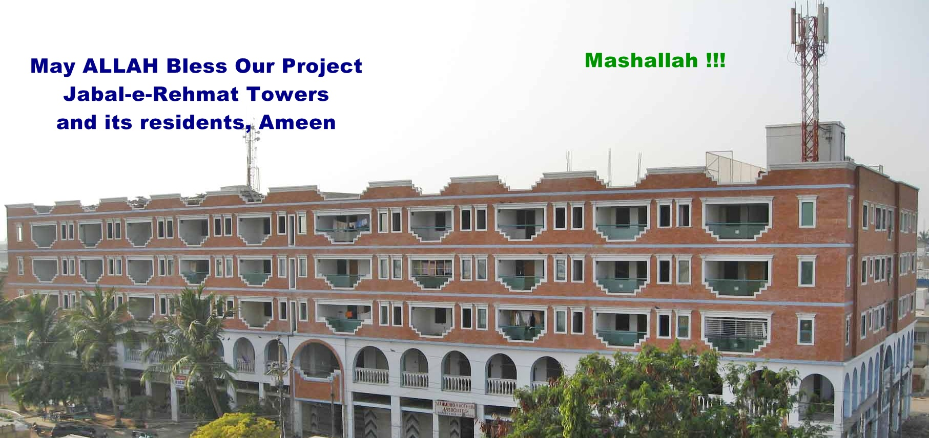 Jabal-e-Rehmat Towers
