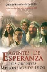 3º Trimestre del 2008