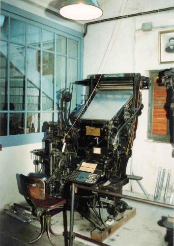09-Musée de l'Imprimerie