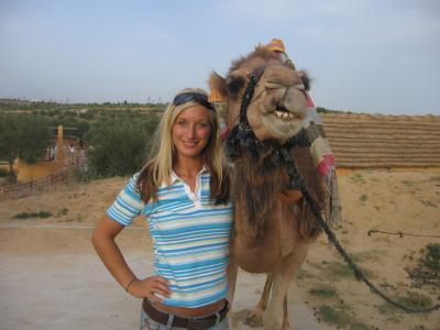 auf der Alzahra Tour