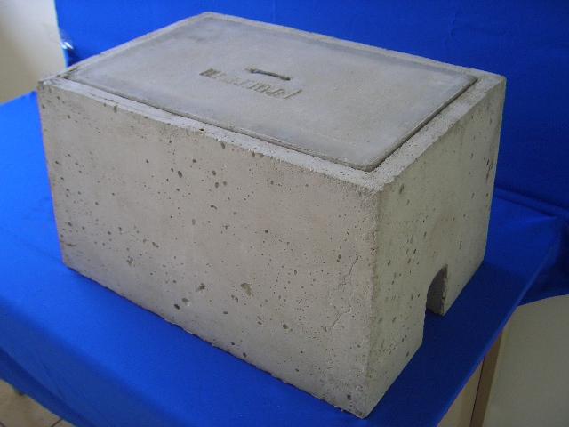 Productos de concreto para la construcci n en guatemala for Caja contador agua