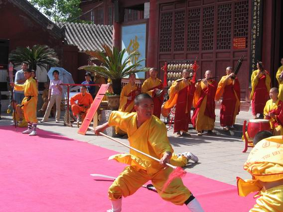 Kung Fu Signification kung-fu shaolin in setif