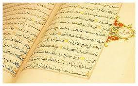 Kuran-i Kerim Arapcası