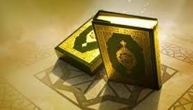 Kuran-i Kerim'de Dualar