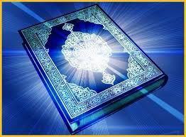 Kuran-i Kerim Sesli