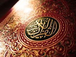 Kuran Dini Sözlük</