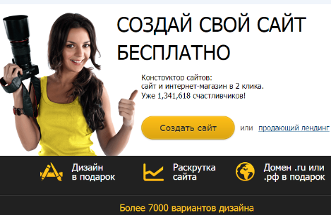 http://forumfiles.ru/files/0019/a6/89/26536.png