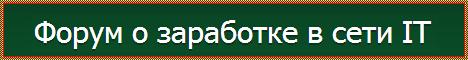 https://img.webme.com/pic/k/kvadradengi/RamkaLinnis.PNG