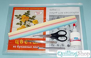 QuillingSHOP.ru: магазин для квилинга - набор для квилинга, шаблоны и бумага квилинг купить инструменты для quilling бокс, шаблон с кругами для квилинга, QullingStick инструмент для квиллинга металлические крутилки, пинцет, ножницы, брошюра практическое руководство для начинающих с техникой и основами квиллинга, инструмент для квилинга в москве недорого