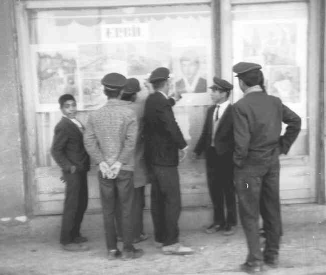 Street Exhibition in Adıyaman 1964