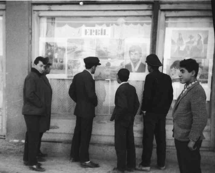 Sokak Sergisi Adıyaman 1964
