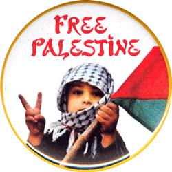palestine, filistin