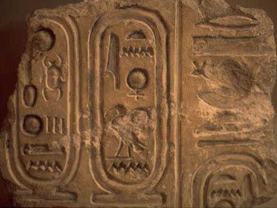 Akhenaton, Akhenaten, kartuş, cartouche
