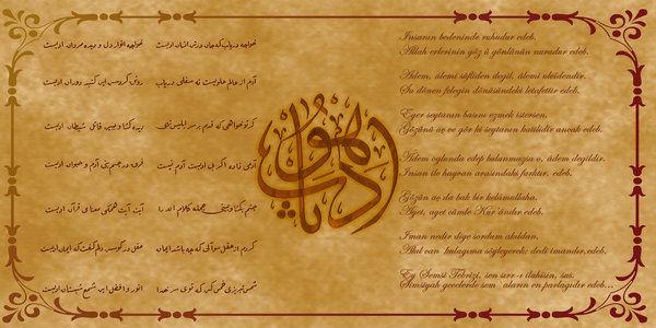 Edeb, edep gazeli, Mevlana, şiir, Osmanlıca, Farsça