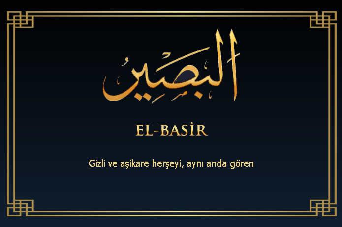 el basir