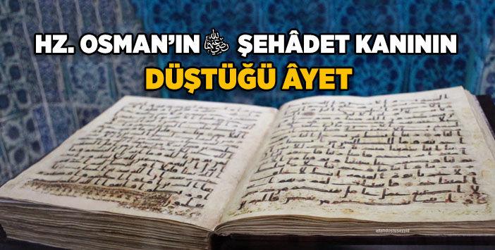Hz. Osman, Kuran, şehit