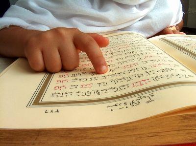 Kuran, İslam, Allah