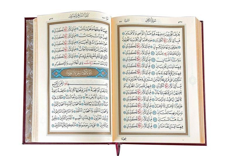 Tevafuklu Kuran-i Kerim
