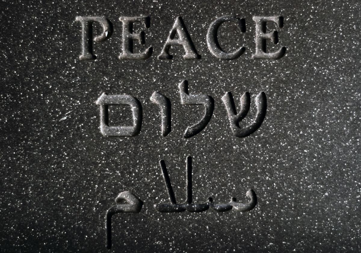Amin kelimesinin anlamı ve diğer dinlerdeki kullanılışı