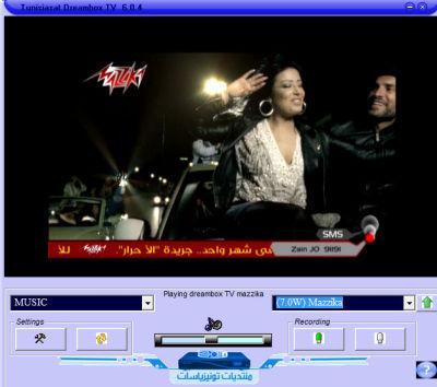 download gratuito di tunisiasat e1 dreambox viewer 6 0 4