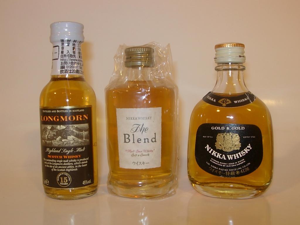 Whisky de Japon click para tamaño grande