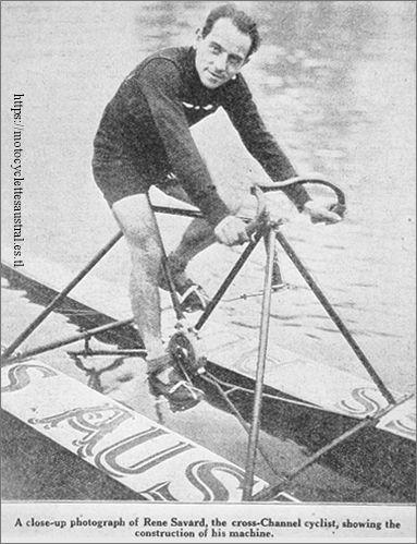 René Savard, Nautilette, gros plan