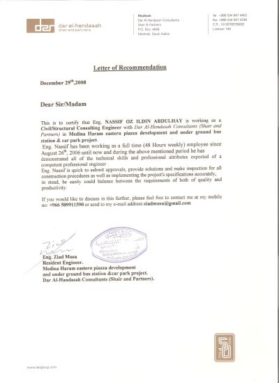 Nassif Abdulhay - Structural Engineer - Letters of Recommendations