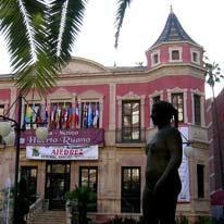 Casa Museo del Huerto Ruano de Lorca