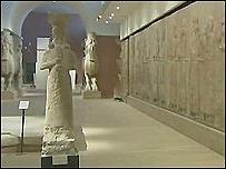 Museo Nacional de Bagdad