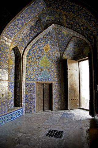 El Museo Británico documenta en una exposición el imperio del shah Abbas