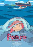 Ponyo en el acantilado Estreno 24 Abril