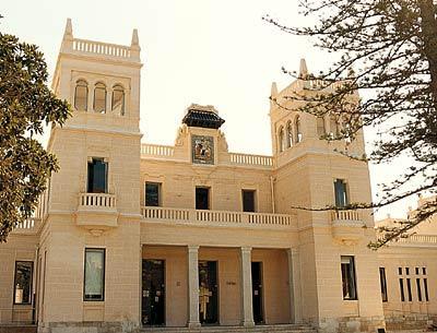 MARQ   Museo Arqueológico Provincial de Alicante