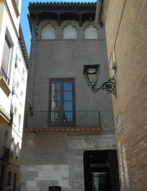 Museo Camón Aznar, uno de los 16 equipamientos culturales emblemáticos de la ciudad de Zaragoza.