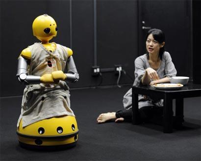 Wakamaru actuando en el teatro