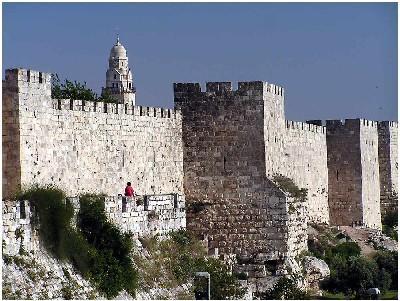 murallas del Templo de Jerusalén