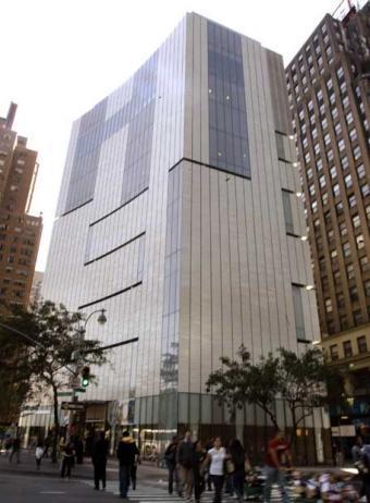 El edificio Lollipop, en Manhattan, sede del Museo de las Artes y el Diseño de Nueva York