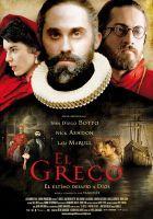 El Greco  Estreno el 21 de Noviembre