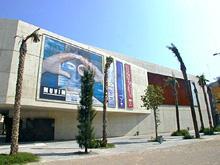Museu Valencià de la Il.lustració i la Modernitat