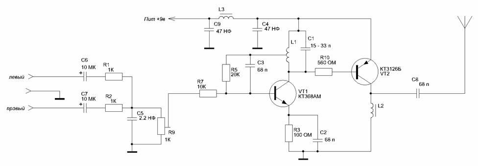 передатчик на 2 транзисторах