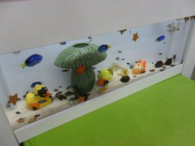 Poster kinderzimmer aquarium wandbild dekoration for Aquarium im kinderzimmer