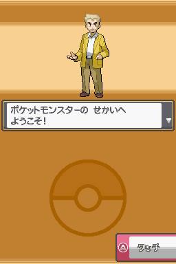 https://img.webme.com/pic/p/pokemon-safage/02.jpg