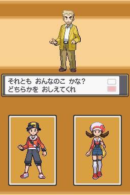 https://img.webme.com/pic/p/pokemon-safage/03.jpg